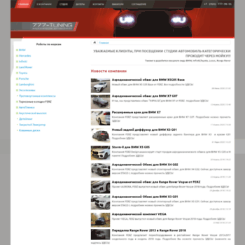 777-tuning.ru thumbnail