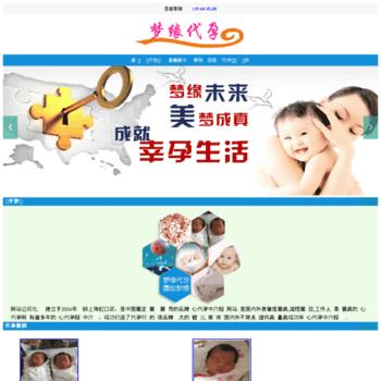 777998842.cn thumbnail