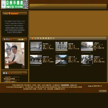 777house.com.tw thumbnail