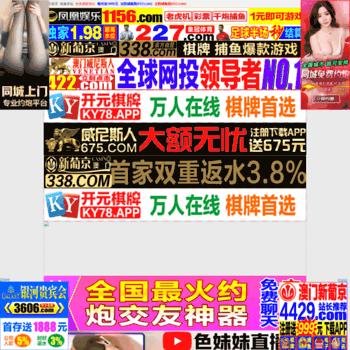 77thz.com at WI. Taohuazu_桃花族论坛 - thz.la