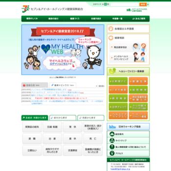 7andi-kenpo.or.jp thumbnail