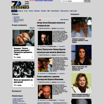 7d.org.ua thumbnail