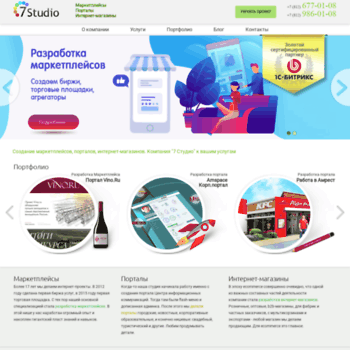 Веб сайт 7sait.spb.ru