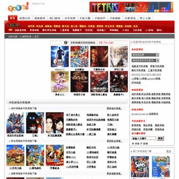 7xi.net thumbnail