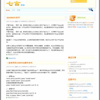 7yan.com.cn thumbnail