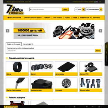 7zap.ru thumbnail