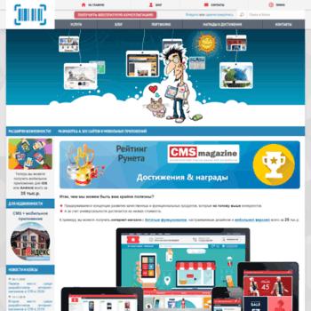 Веб сайт 7zz.ru