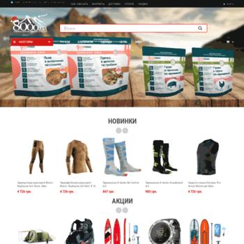 8000.com.ua thumbnail