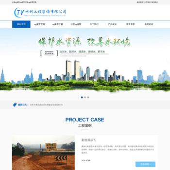8848yingcai.cn thumbnail