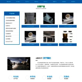 казино онлайн играть бесплатно 888