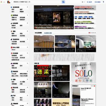 88db.com.hk thumbnail