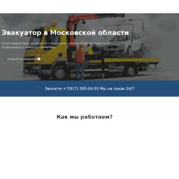 89175850455.ru thumbnail