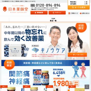 894894.jp thumbnail