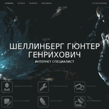 9252228585.ru thumbnail