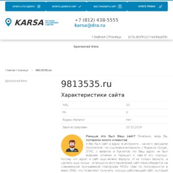 9813535.ru thumbnail