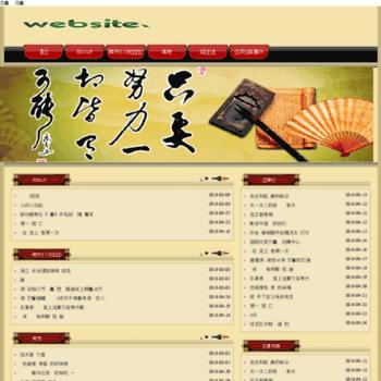 9838as9.cn thumbnail