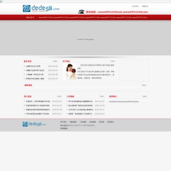 9951026.ac.cn thumbnail