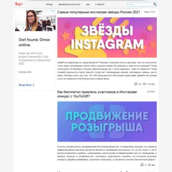 Веб сайт 9net.ru