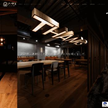 A-zs.co.jp thumbnail