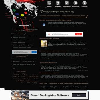 Веб сайт a3s.biz