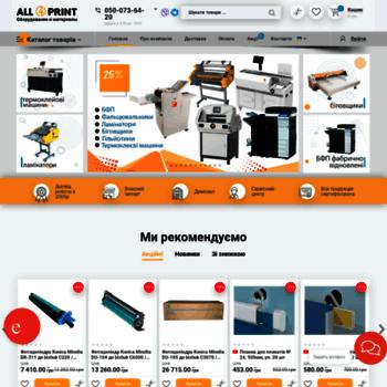 Веб сайт a4p.com.ua