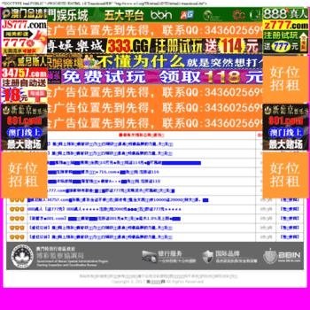 A6h.info thumbnail