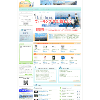 Aa-gg.jp thumbnail