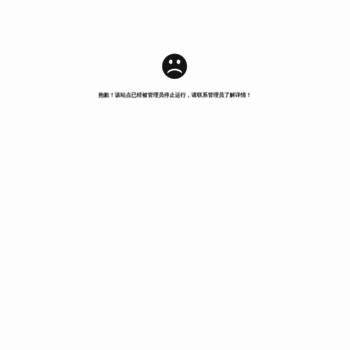 Aa25.cn thumbnail