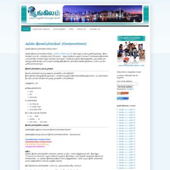 aangilam blogspot com at WI  ஆங்கிலம் - Learn