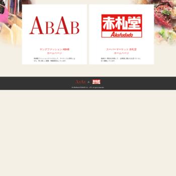 86b96da9121 ababakafudado.co.jp at WI. 株式会社 アブアブ赤札堂