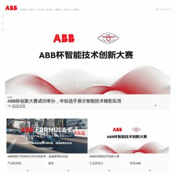 Abb.com.hk thumbnail
