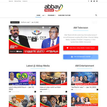 abbaymedia info at WI  Abbay Media | Abbay Media – Ethiopia News