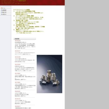 Abc-coupling.co.jp thumbnail