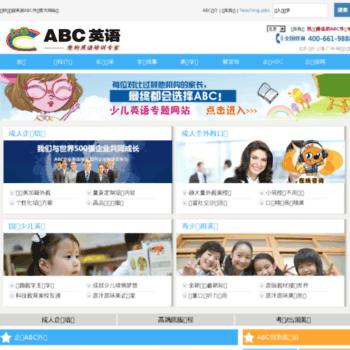 Abc.com.cn thumbnail