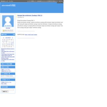 Веб сайт aberedad.diarynote.jp