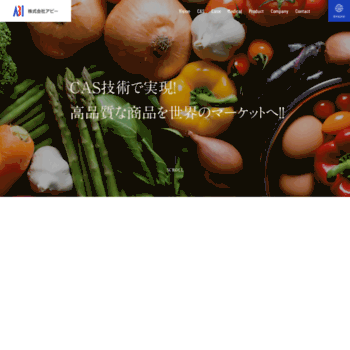Abi-net.co.jp thumbnail