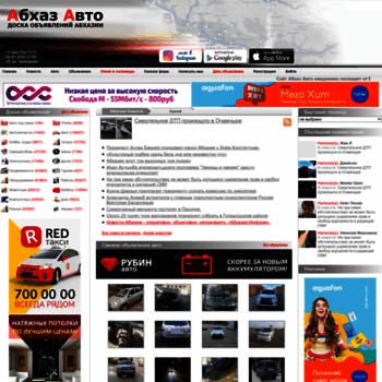 Abkhaz-auto.ru thumbnail
