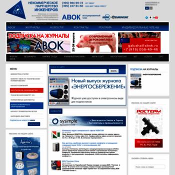 Abok.ru thumbnail