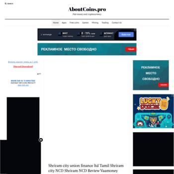 Веб сайт aboutcoins.pro
