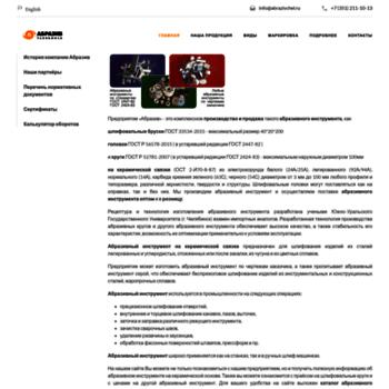 Abrazivchel.ru thumbnail