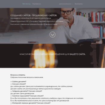 Веб сайт abrikosof.com