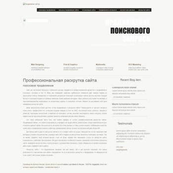 Веб сайт acariciarcorm.ru