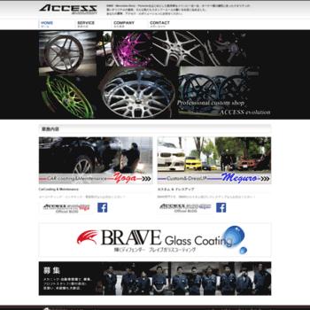 Access-ev.co.jp thumbnail