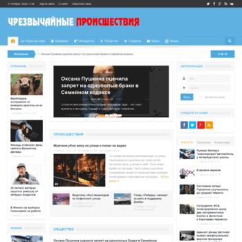 Веб сайт accident24.ru