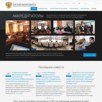 Accredpoa.ru thumbnail