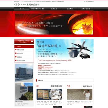 Ace-sansho.co.jp thumbnail