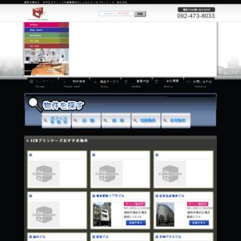 Acmp.co.jp thumbnail