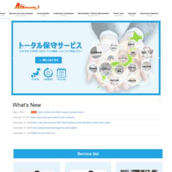 Acnetwork.co.jp thumbnail