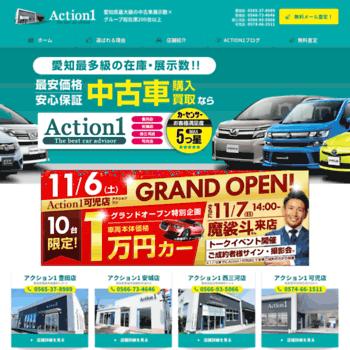 Action1.jp thumbnail