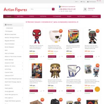 Actionfigures.com.ua thumbnail